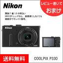 [送料無料・レビューでおまけ「SDHCカード 4GB」]ニコン デジタルカメラ COOLPIX P330 ブラック(Nikon プレミアム 夜景 クリスマス 特価 SALE)【マラソン201401_送料無料】