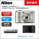【在庫限り2005万画素】デジタルカメラ Nikon COOLPIX L32 シルバー( ニコン コンパクト)