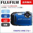 [送料無料]デジタルカメラ 富士フイルムFX-XP80ブルー(防塵防水耐衝撃 コンパクト)