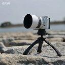 【送料無料】Fotopro SY-310 おすすめ小型カメラ三脚 イエロー(登山 軽量 ビデオ キャンプ アウトドア テーブルフォト ミニ PIXI)