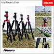 King Fotoproカラーアルミ三脚 C-4i+(プラス)(キング 中型 4段 ローアングル女子カメラ 自由雲台)