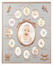 成長記録フォトフレーム (L判×1、ミニ×12) MB84-130-PGD/SV ラドンナ 1歳まで 毎月 写真立て 出産祝い ベビー かわいい LADONNA