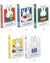 1PLポケットアルバム ディック・ブルーナ/ミッフィー【タイヨー_楽天通販】