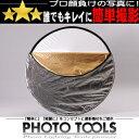 105cm 5カラーレフ板 白・黒・金・銀・半透明 ●撮影機材 照明 商品撮影 p003