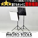 送料無料 商品撮影 ストロボ モノブロック 180W + ソフトボックス 60×60cm 2灯セット