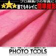 商品撮影 背景紙 背景布 バックグラウンド ペーパークロス 3×6m (カラーNo: 08 ピンク)