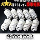 【3200K 電球色】 インバーター蛍光灯電球×10本セット(消費電力36W 200Wタイプ)