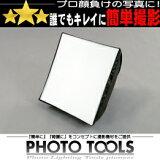 撮影 照明 ソフトボックス 50×50cm 本体