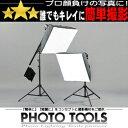 家電, AV, 相機 - 送料無料 モノブロック TTC-180 ブーム 60cm ソフトボックス 2灯セット ●撮影機材 照明 商品撮影 p236