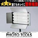 送料無料 55W オスラム蛍光管照明 L-455 4灯 ●撮影機材 照明 商品撮影 p271