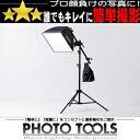 40cm ソフトボックス ブーム ライトスタンドセット ●撮影セット 撮影キット p007