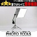 撮影機材 ソフトボックス ブーム + ライト スタンド セット 70×70cm