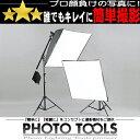 90cm ソフトボックス ブーム ライトスタンド 2灯セット ●撮影セット 撮影キット p227