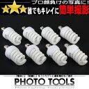 蛍光灯電球 8本セット 5000K 昼白色 36W ●撮影セット 撮影キット p953