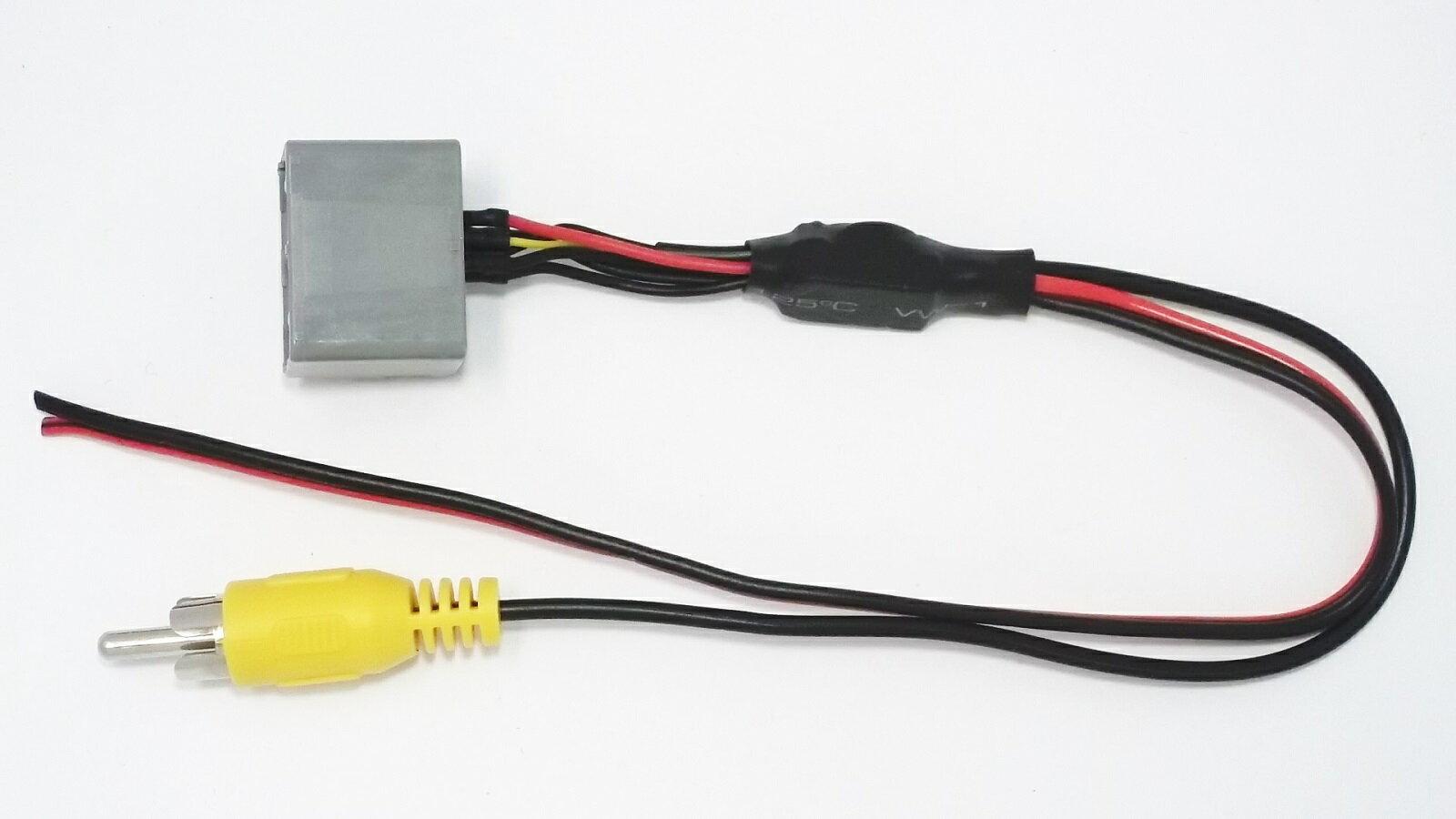 ライフ JC1.2 H20.11〜H26.4 バックカメラ社外ナビ変換キット