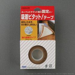 吸着ピタットテープ幅30mm×長さ4m