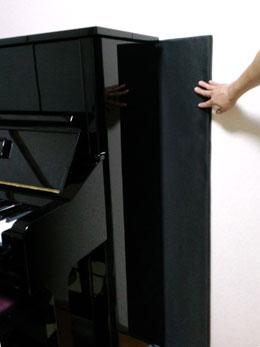 ピアノの裏にすると音がクリアに♪ピアノ吸音ボード幅700mm×縦1200mm 厚さ25mm2枚組【送料込】(北海道・沖縄・離島除く)