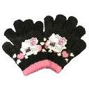 【メール便 送料無料】キッズハローキティニット手袋 (ブラック/黒 Fサイズ) ガールズ スキーウェア 全2色