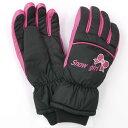 女の子 ジュニア リボン柄 スキーグローブ 五本指手袋 手袋 グローブ 雪遊び 女児 子供用 (ブラック 18サイズ 19サイズ 20サイズ) ガールズ ジュニア スキーウェア 全3色