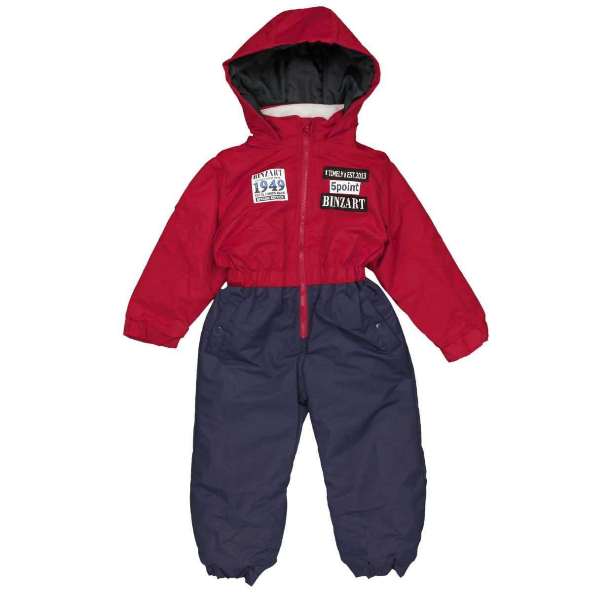 ジャンプスーツ男の子キッズ男の子キッズ中綿入りジャンプスーツ防寒耐水圧2000mmつなぎスノーコンビ