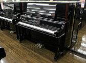 SAMICK 【中古】 サミック ピアノ WSU131E #KJRFU0005