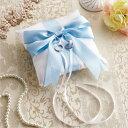 ショッピングリングピロー 【リングピロー】リングピロー(ブルー)(完成品 リングピロー 結婚式 ウェディング プレゼント ブライダル)
