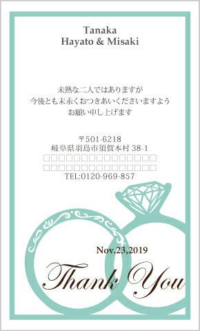 サンクスカード EA1-M7Y(プチギフト 引き菓子 購入特典 結婚式 ウェディング ウエディング 名入れ お礼 オリジナル 二次会 パーティー 粗品)