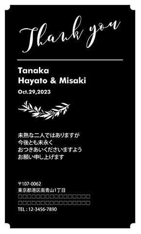 サンクスカード EC5-M5M(プチギフト 引き菓子 購入特典 結婚式 ウェディング ウエディング 名入れ お礼 オリジナル 二次会 パーティー 粗品)