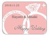 デコシール S-E098(プチギフト 引き菓子 購入特典 結婚式 ウェディング ウエディング 名入れ お礼 オリジナル 二次会 パーティー 粗品)