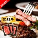 【送料無料】国産牛(交雑牛)ロースステーキ(150g×3枚)...