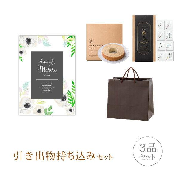 【9/21 20:00-9/26 1:59 ポイ...の商品画像
