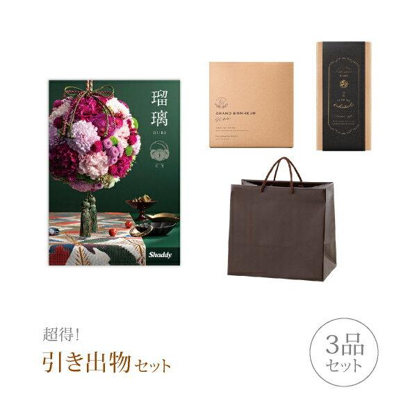 【4/14 20:00-4/20 23:59 ポ...の商品画像