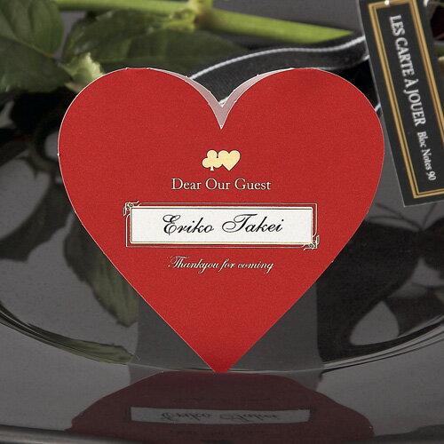 席札 ラブベガス-LOVE VEGAS-(ハート)席札 1シート4名用(結婚式 ペーパーアイテム 手作りセット テンプレート ウェディング ブライダル パーティー 二次会 高級感 ゴールド 名前札 ネームカード)