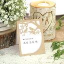 席札 Forest bird フォレストバード 席札 1セット4名様用(結婚式 ペーパーアイテム 手作りキット テンプレート ウェディング ブライダ..