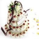 【60コ】プチギフト/ウェルカムボード【送料無料】ガレットオランジュ ケーキタオル(ホワイト)60個セット(引越し 挨拶 退職 ギフト 名入れ 結婚式 二次会 パーティー お礼 ウェディング 披露宴 プレゼント 雑貨)