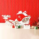 【54コ】プチギフト/ウェルカムボード【送料無料】レット・イット・スノー(苺チョコ) 54個セット(ギフト 結婚式 二次会 パーティー お礼 ウェディング 披露宴 プレゼント 贈り物 お菓子 クリスマス 名入れ)