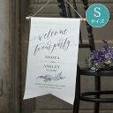 【30%OFF!】PIARYウェルカムフラッグS ロゼッタシエロ結婚式 ギフト お祝い 披露宴 ウェディング ウエルカムボード ナチュラル ガーデン