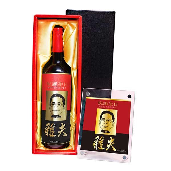 金箔似顔絵ワインC-18オリジナルフォトフレーム付オリジナルラベルワイン誕生祝い絵プレゼントサプライ