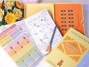 育児日記/出産祝に・赤ちゃんの成長記録を 楽しくかわいらしくつけられる育児日記です。シール...