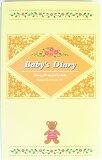 婴儿礼物!可爱的宝宝的书标有使用简单的婴儿父母Bebizudaiarirefiru 10P14jun10邮票预订[育児日記ベビーズダイアリーレフィル【メール便配達商品】]