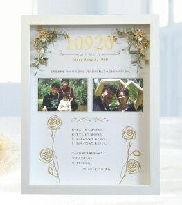 10P18Jun16【ありがとうフラワーフレーム(A3)】結婚の思い出に感謝の気持ちをご両親へ