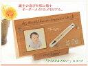 赤ちゃん筆 クリスタルメモリーCタイプ 日本語表示