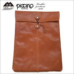 ピッチーノpiccinoA4サイズ封筒縦型イタリアンショルダーレザーA-20NL【楽ギフ_包装】