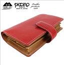 財布札入れ日本製ボックス小銭入れ付き革イタリアンショルダーレザーpiccinoピッチーノP131NL