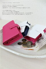 piccinoピッチーノワープロラックス革レザー日本製財布P131WW【楽ギフ_包装】