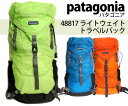 �y���������z �p�^�S�j�A patagonia �����b�N �o�b�O ���C�g�E�F�C�g�g���x���p�b�N 48817