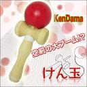 けん玉 剣玉 KENDAMA 日本の伝統玩具 日本のお土産 ...