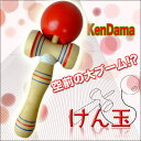 けん玉 剣玉 KENDAMA 日本の伝統玩具 日本のお土産 ケン玉 けんだま...