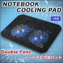 ノートPCの熱暴走予防に!ノートPC冷却パット パソコン冷却台 ノートパソコンクーラー