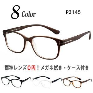 【全商品ポイント10倍!7/10まで】メガネ 度付き 度な